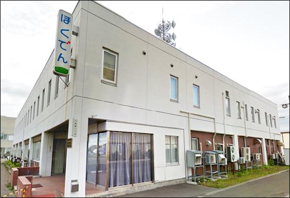 北海道電力株式会社 岩見沢支店 平成28年02月設置